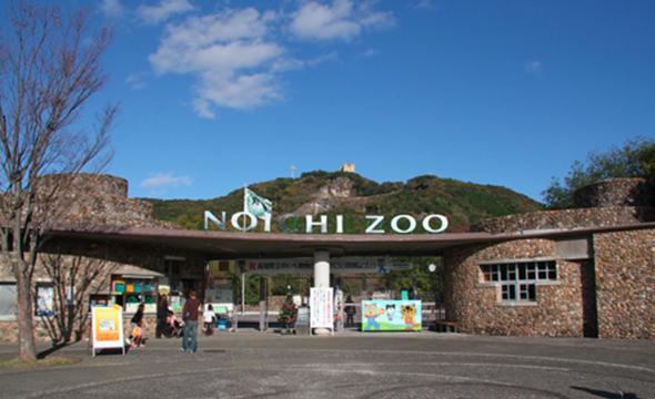のいち動物公園外観写真